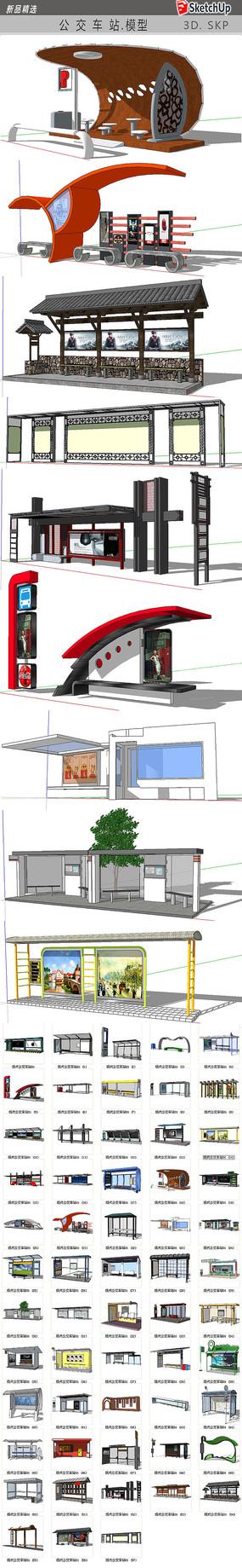 公交车站模型 skp