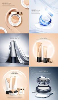 简约大气护肤品广告素材模板
