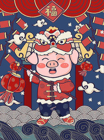 手绘猪年创意祝福插画海报