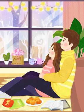 唯美浪漫情人节插画