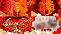 喜庆拜年边框带通道AE视频模板