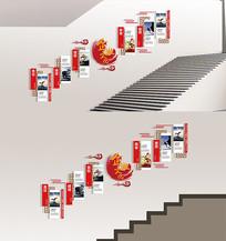 企业文化墙楼梯文化展板