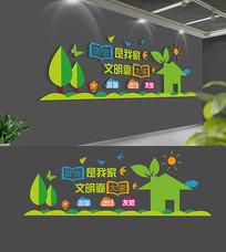 企业员工宿舍文化墙