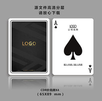 高端扑克牌名片设计 CDR
