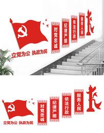 基层楼梯党建文化墙