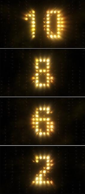金黄色灯光10秒倒计时