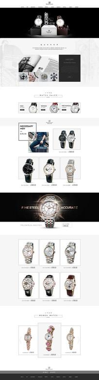 手表黑灰网页设计 PSD