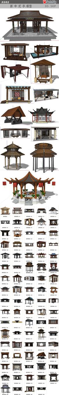 新中式亭模型