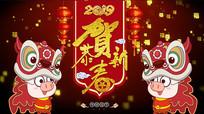 猪年恭贺新春舞狮开场AE模板