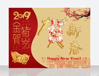 2019金猪贺岁贺新春海报