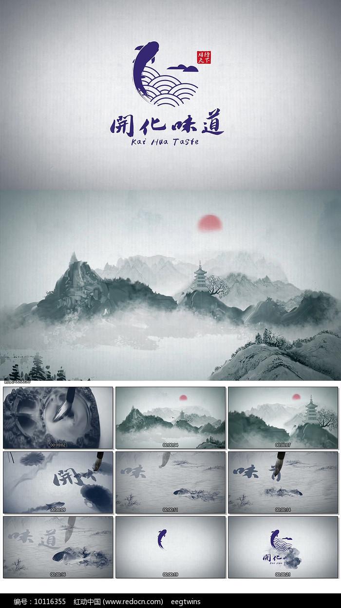 中国风水墨山水AE视频模板