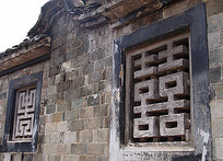 古典中式文字花窗墙面