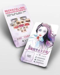 纹绣名片化妆师名片 CDR