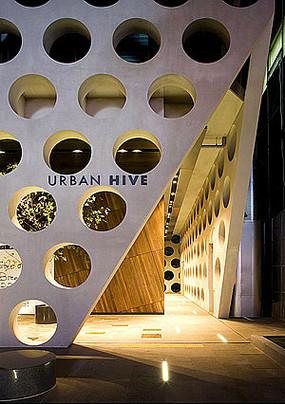 现代展示馆建筑墙面装饰