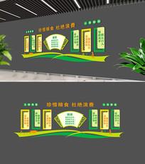 校园餐厅文化墙