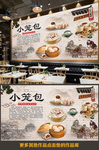 中式复古包子店小笼包背景墙