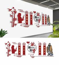 中式校园读书文化墙