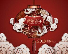 猪年红色新年海报