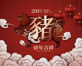 猪年节日海报