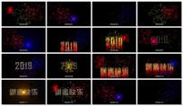 2019年春节烟花效果视频模板