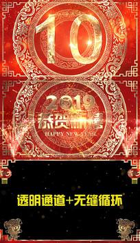 2019喜庆倒计时AE模板