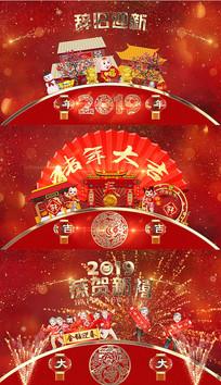 2019猪年晚会喜庆开场AE模板