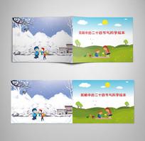 清新卡通二十四节气画册封面