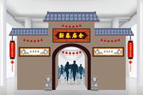 新春庙会门楼设计