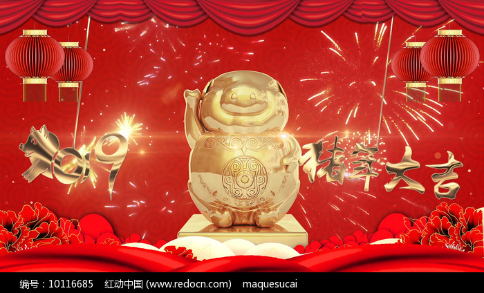 2019金猪拜年舞台背景视频模板