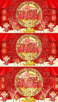 2019猪年吉祥舞台背景视频模板
