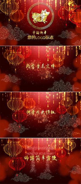 2019猪年新年春晚视频模板