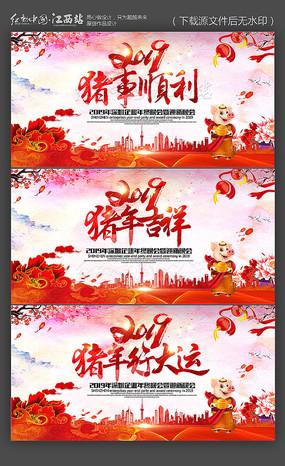 2019猪事顺利猪年海报设计