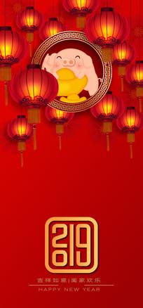 创意大红灯笼猪年春节海报