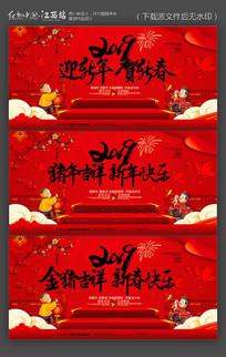 大气2019猪年春节海报设计