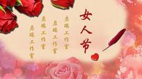女人节妇女节玫瑰喜庆背景图