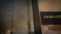 摄像工作室宣传片AE模板