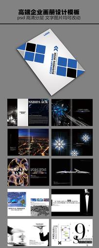 时尚大气企业画册设计
