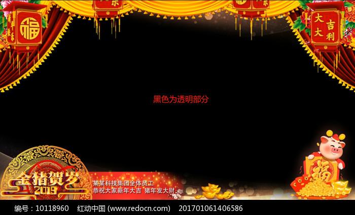 新年拜年视频框模板