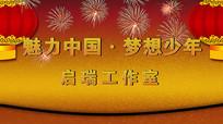 中国风新年背景图