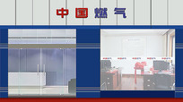 中国燃气工作单位门口背景图 PSD