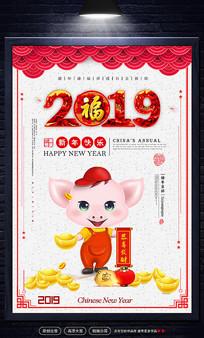 2019春节猪年海报设计
