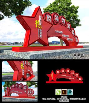 广场社会主义核心价值观雕塑
