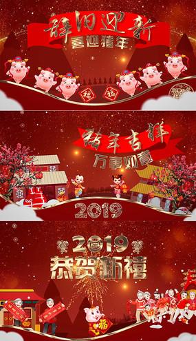 2019喜庆猪年片头AEP