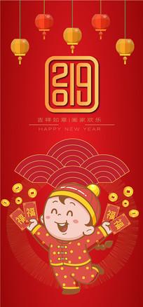春节包红包喜庆春节手机海报