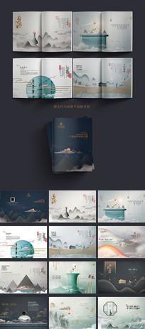 大气古典中国风画册