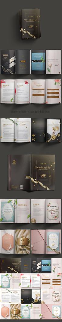 高端VIP会员手册设计