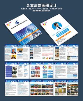 高端企业画册设计