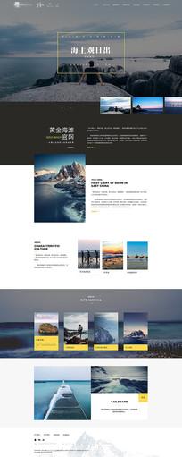 海边旅游企业网站设计 PSD