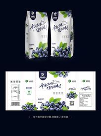 藍莓干果脯食品包裝袋設計