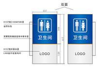 企业卫生间科室牌设计 CDR
